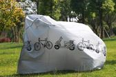 山地車防雨罩 自行車車衣防塵防曬罩 奈斯女裝
