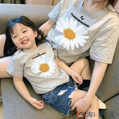小雛菊親子裝一家三口t恤母女母子裝短袖【淘夢屋】