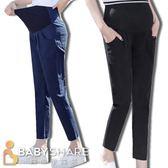 BS貝殼【GC823】寬版棉麻托腹孕婦長褲 可調節 透氣舒適 孕婦褲 托腹褲 休閒褲 加大尺碼