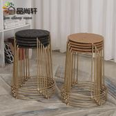 折疊凳編織易收納折疊藤編小圓凳子換鞋凳家用餐凳椅子藤椅矮凳板凳LX 【多變搭配】