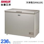 (含拆箱定位)SANLUX台灣三洋236L上掀式冷凍櫃風扇式無霜SCF-236GF(預購~預計到貨陸續寄出)