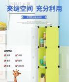 簡約現代角櫃夾縫收納櫃窄櫃塑料儲物櫃置物架多功能收納櫃墻角櫃YYS 【創時代3c館】