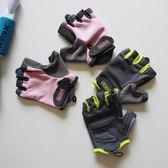 器械健身手套運動手套男女同款防滑半指訓練單車健身房啞鈴護手掌 【快速出貨八五折免運】