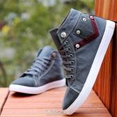 春季新款男生帆布鞋潮鞋男士休閒鞋透氣韓版潮流高幫牛仔布鞋男鞋 現貨快出