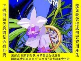 二手書博民逛書店The罕見Orchid Memorandum-蘭花備忘錄Y436638 Howard D Hellman iU