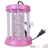 滅蚊燈LED燈電擊式蚊子滅蚊燈 家用 電子驅蚊器捕蚊器燈無輻射多省 數碼人生
