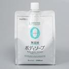 日本熊野Pharmaact無添加沐浴乳補充包 1000ml保存期限:2023.10.25