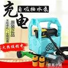 水泵家用自吸抽水泵充電12V小型水泵洗車...