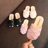 【618好康又一發】夏季兒童拖鞋休閒公主涼拖鞋