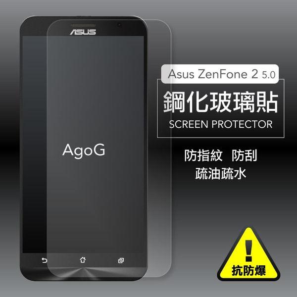 保護貼 玻璃貼 抗防爆 鋼化玻璃膜ASUS ZenFone 2 Laser(5.0) 螢幕保護貼 ZE500KL/ZE500KG