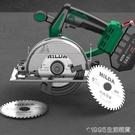 無刷鋰電電圓鋸5寸充電式手提木工鋸石材切割機倒裝圓盤切割電鋸 1995生活雜貨