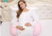 店長推薦 孕婦枕頭u型枕多功能托腹枕護腰側睡枕睡覺側臥枕孕靠枕用品