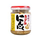 日本 桃屋 千切大蒜調味醬(125g)【小三美日】