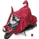 電動摩托車防護雨衣成人