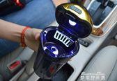 車載煙灰缸金屬不銹鋼多功能帶蓋汽車創意煙灰缸車用帶LED燈點煙   麥琪精品屋