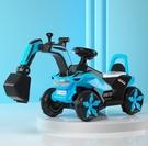 電動挖掘機 兒童電動挖掘機玩具車可坐人挖土機車可坐可騎挖機男孩充TW【快速出貨八折鉅惠】