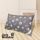 Jack Wolfskin 飛狼抗菌枕...