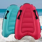 水上充氣沖浪板便攜趴板成人兒童學游安全輕便踢板海上沖浪滑水板 優家小鋪