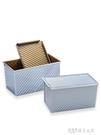 【經典 450g波紋不沾】展藝吐司面包盒模具 烘焙模具工具烤箱家用ATF 探索先鋒