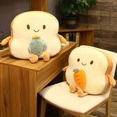 吐司麵包毛絨玩具抱枕毯公仔靠墊布娃娃玩偶女生睡覺靠枕可愛超萌