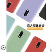 X-level OPPO Realme X 3pro 手機殼 軟硅膠 動感系列 防摔 全包 防指紋 液態硅膠 保護殼 創意 純色 新