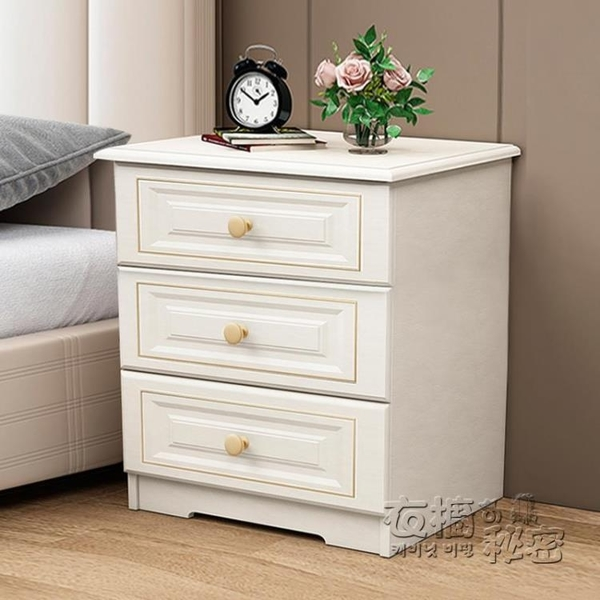 北歐輕奢床頭櫃簡約現代白色床邊小櫃子經濟型簡易臥室收納櫃整裝 衣櫥秘密