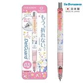 【SAS】【日本製】日本限定 DelGuard DORAEMON 哆啦a夢 小花版 自動鉛筆 0.5mm