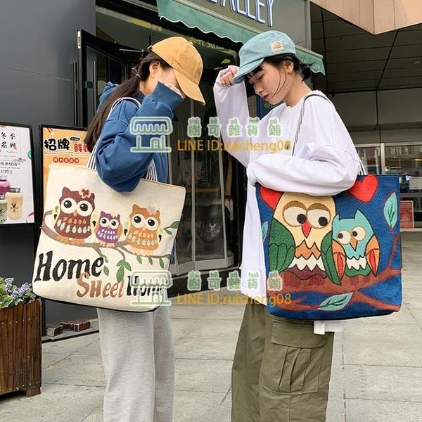 帆布包女包繡花民族風塗鴉包簡約包側背包短途旅行包【樹可雜貨鋪】