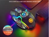 銀雕A5無線滑鼠可充電式電競游戲專用靜音無聲無限筆記本臺式電腦吃雞機械水☌zakka