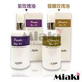 Amida 香檳玫瑰油 / 紫玫瑰油 100ml (免沖洗護髮油) 二款供選 *Miaki*