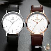 流行男錶學生正韓簡約潮流休閒時尚防水鋼帶皮帶石英男士手錶男錶