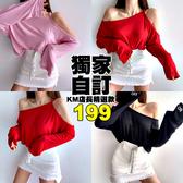 克妹Ke-Mei【AT54273】獨家,自訂款!不規則吊頸露肩造型長袖T恤上衣