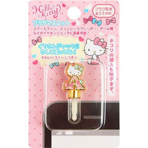 ★funbox生活用品★《Sanrio》HELLO KITTY 專屬密碼系列字母耳機孔栓A_841579