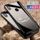 小米8手機殼玻璃小米全包防摔個性創意抖音網紅同款【3C玩家】