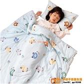 兒童空調被兒童夏涼被子夏季薄款幼兒園午睡空調被寶寶嬰幼兒春秋小孩蓋被【小桃子】
