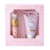 Hello Kitty護手霜 星星蘋果香造型保濕護脣膏護手霜禮盒 [喜愛屋]