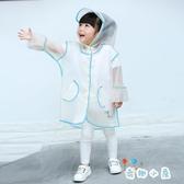 兒童可愛雨衣寶寶男女童幼稚園透明防水雨披小童雨衣小孩【奇趣小屋】