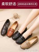 真皮媽媽單鞋平底老人平跟防滑軟底中老年女鞋加絨冬舒適春秋皮鞋 錢夫人