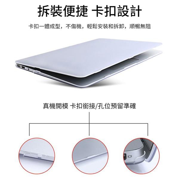 MacBook Air Pro Retina 13 13.3 15.4 16吋 電腦殼 筆電殼 硬殼 散熱 磨砂 Mac 保護殼