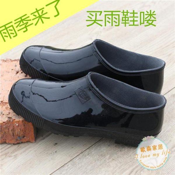 雨鞋 男春夏新款韓版時尚雨靴短筒防滑耐磨黑膠鞋男低筒套鞋防水鞋【母親節禮物八折大促】