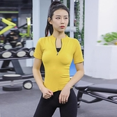 運動T恤 運動短袖女速干透氣緊身顯瘦瑜伽健身服跑步彈性拉鏈立領上衣T恤