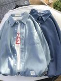 牛仔襯衫港風潮流男士牛仔外套秋季正韓薄款休閒長袖寬鬆襯衫