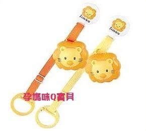 台灣製Simba小獅王辛巴衛生奶嘴鍊~防護收納奶嘴更衛生S1736