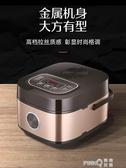 歐帝森電飯煲家用5升4L迷你3L小型電飯鍋1-2-3人智慧多功能全自動 (pinkQ 時尚女裝)
