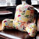 設計師美術精品館護腰大號腰靠座椅靠墊抱枕辦公室腰枕椅子靠背墊孕婦汽車靠枕腰墊
