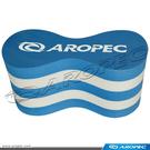 游泳訓練用腿夾   EVA-8  【AROPEC】