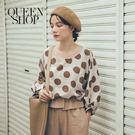 Queen Shop【01096314】...