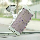 ✭米菈生活館✭【P46】卡扣式吸盤手機支架 擋風玻璃 三星 蘋果 導航吸盤 多功能 車用導航夾子