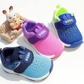 哦哦熊童鞋寶寶鞋兒童運動鞋子防滑機能鞋軟底學步鞋男童女童春秋 新年鉅惠
