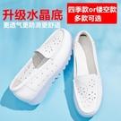護士鞋女軟底白色2021春夏季新款韓版平底坡跟透氣防滑舒適單鞋 【端午節特惠】